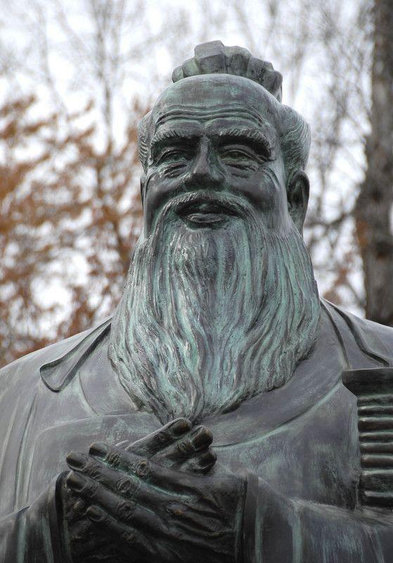 Citaten Confucius : Citation confucius